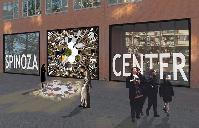 Citaten Spinoza Centrum : Spinozacentrum amsterdam amsterdamse spinoza kring
